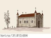 Ancient Christian temple. Стоковая иллюстрация, иллюстратор Михаил Гойко / Фотобанк Лори