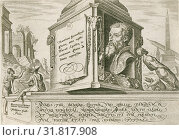 Portrait of Maarten van Heemskerck at the base of a pillar, Philips Galle, 1569 (2016 год). Редакционное фото, фотограф Artokoloro / age Fotostock / Фотобанк Лори