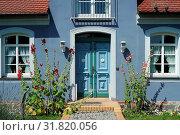Купить «Hauseingang», фото № 31820056, снято 9 июля 2020 г. (c) easy Fotostock / Фотобанк Лори