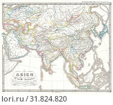1855, Spruner Map of Asia in the 11th and 12th Centuries, Seljuk Empire, Song China (2017 год). Редакционное фото, фотограф © Artokoloro Quint Lox Limited / age Fotostock / Фотобанк Лори