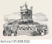 THE FRENCH PRESIDENT'S TOUR: THE PRESIDENT AT MONTPELLIER, LA DANSE DU CHEVALET, 1852 (2013 год). Редакционное фото, фотограф Artokoloro / age Fotostock / Фотобанк Лори