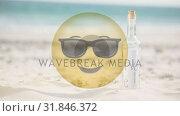 Купить «Animated Smiley Video», видеоролик № 31846372, снято 20 ноября 2018 г. (c) Wavebreak Media / Фотобанк Лори