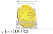 Купить «Скрытые денежные средства в европейской валюте», видеоролик № 31847028, снято 29 июля 2019 г. (c) WalDeMarus / Фотобанк Лори