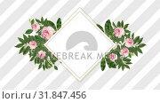 Купить «photo frame for copy space with decorative pink flowers», видеоролик № 31847456, снято 29 ноября 2018 г. (c) Wavebreak Media / Фотобанк Лори