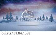 Купить «Cute christmas message with copy space», видеоролик № 31847588, снято 26 ноября 2018 г. (c) Wavebreak Media / Фотобанк Лори