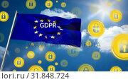 Купить «GDPR European flag on a sky background with security icons», видеоролик № 31848724, снято 26 ноября 2018 г. (c) Wavebreak Media / Фотобанк Лори