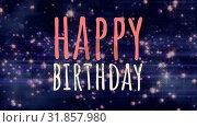 Купить «Happy birthday note against blue background », видеоролик № 31857980, снято 14 декабря 2018 г. (c) Wavebreak Media / Фотобанк Лори