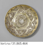 Drinking Bowl (Hanap), 1350–75, Eastern European or Bosnian or Serbian (?), Silver, and gilded silver, Overall: 1 3/8 x 6 15/16 in. (3.5 x 17.6 cm),... (2017 год). Редакционное фото, фотограф © Copyright Artokoloro Quint Lox Limited / age Fotostock / Фотобанк Лори