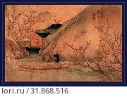Uryo togen, Peach orchard at Wuling., Ikeda, Eisen, 1790-1848, artist, [between 1830 and 1844], 1 print : woodcut, color , 16.5 x 24.7 cm., Print shows... (2013 год). Редакционное фото, фотограф Artokoloro / age Fotostock / Фотобанк Лори