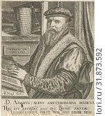 Portrait of Adam Maeus, Pieter Nagel, 1569 (2015 год). Редакционное фото, фотограф Artokoloro / age Fotostock / Фотобанк Лори