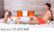Купить «Romantic couple is enjoying aromatherapy together», фото № 31879840, снято 18 июля 2017 г. (c) Яков Филимонов / Фотобанк Лори