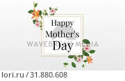 Купить «Happy Mothers day text in frame», видеоролик № 31880608, снято 14 декабря 2018 г. (c) Wavebreak Media / Фотобанк Лори