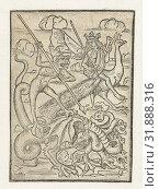 Купить «Allegory, Anonymous, 1490 - 1510», фото № 31888316, снято 26 декабря 2014 г. (c) age Fotostock / Фотобанк Лори