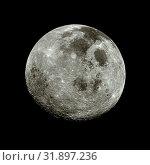 Купить «SOL SYSTEM Earth, The Moon -- Dec 1972 -- This full disc of the Moon was photographed by the Apollo 17 crewmen during their transearth coast homeward following...», фото № 31897236, снято 18 августа 2019 г. (c) age Fotostock / Фотобанк Лори