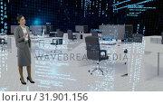 Купить «A presenter uses hologrames», видеоролик № 31901156, снято 20 декабря 2018 г. (c) Wavebreak Media / Фотобанк Лори