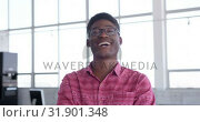 Купить «Young handsome African american male executive standing in modern office 4k», видеоролик № 31901348, снято 18 ноября 2018 г. (c) Wavebreak Media / Фотобанк Лори