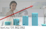 Купить «Digital composite of businesswoman giving a presentation», видеоролик № 31902092, снято 16 января 2019 г. (c) Wavebreak Media / Фотобанк Лори