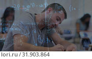 Student sitting in a classroom exam against mathematicals calculations . Стоковое видео, агентство Wavebreak Media / Фотобанк Лори