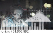 Купить «Composition of man surrounded by stock prices and graphics», видеоролик № 31903892, снято 22 января 2019 г. (c) Wavebreak Media / Фотобанк Лори