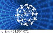 Купить «Digital composite of a molecule structure moving along a tube», видеоролик № 31904072, снято 6 февраля 2019 г. (c) Wavebreak Media / Фотобанк Лори