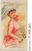 Right Face, from the Parasol Drills series (N18) for Allen & Ginter Cigarettes Brands, 1888, Commercial color lithograph, Sheet: 2 3/4 x 1 1/2 in. (7 x... (2017 год). Редакционное фото, фотограф © Copyright Artokoloro Quint Lox Limited / age Fotostock / Фотобанк Лори