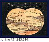 Seta no sekisho, Evening glow at Seta., Katsukawa, Shunsho, 1726-1793, artist, [between 1776 and 1785], 1 print : woodcut, color , 19.1 x 25.8 cm., Print... (2013 год). Редакционное фото, фотограф Artokoloro / age Fotostock / Фотобанк Лори