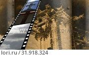 Купить «Film strip with different videos», видеоролик № 31918324, снято 13 февраля 2019 г. (c) Wavebreak Media / Фотобанк Лори