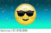 Купить «Smiling face with sunglasses », видеоролик № 31918896, снято 5 марта 2019 г. (c) Wavebreak Media / Фотобанк Лори