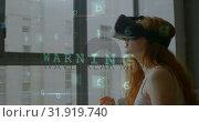 Купить «Woman wearing a virtual reality headset 4k», видеоролик № 31919740, снято 5 марта 2019 г. (c) Wavebreak Media / Фотобанк Лори