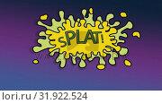 Купить «Cartoon animation of splat write on a splash with a purple background», видеоролик № 31922524, снято 5 марта 2019 г. (c) Wavebreak Media / Фотобанк Лори