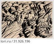 Купить «States of Mind: Those Who Go, 1912, Ink on paper, 12 1/2 x 16 3/4 in. (31.8 x 42.5 cm), Drawings, Umberto Boccioni (Italian, Reggio 1882–1916 Sorte)», фото № 31926196, снято 29 апреля 2017 г. (c) age Fotostock / Фотобанк Лори