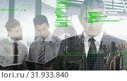 Купить «Businessmen and program codes», видеоролик № 31933840, снято 26 марта 2019 г. (c) Wavebreak Media / Фотобанк Лори