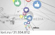 Купить «Moving social media icons with line graphs and satistics», видеоролик № 31934812, снято 26 марта 2019 г. (c) Wavebreak Media / Фотобанк Лори