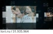 Купить «Digital screen with call centre agents», видеоролик № 31935964, снято 5 апреля 2019 г. (c) Wavebreak Media / Фотобанк Лори