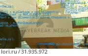 Купить «Deliveryman moving packages using a trolley», видеоролик № 31935972, снято 5 апреля 2019 г. (c) Wavebreak Media / Фотобанк Лори