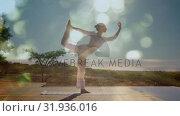 Купить «Woman doing yoga outdoors», видеоролик № 31936016, снято 5 апреля 2019 г. (c) Wavebreak Media / Фотобанк Лори