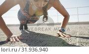 Купить «Woman doing push-up exercise on a promenade at beach 4k», видеоролик № 31936940, снято 24 января 2019 г. (c) Wavebreak Media / Фотобанк Лори