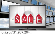 Купить «Flat screen television on sale», видеоролик № 31937204, снято 25 апреля 2019 г. (c) Wavebreak Media / Фотобанк Лори