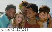 Купить «Young friends standing together 4k», видеоролик № 31937388, снято 9 января 2019 г. (c) Wavebreak Media / Фотобанк Лори