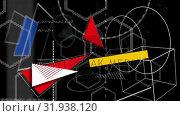 Купить «Shapes and geometric figures», видеоролик № 31938120, снято 8 мая 2019 г. (c) Wavebreak Media / Фотобанк Лори