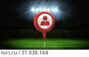 Купить «Profile icon in a map pin at a stadium», видеоролик № 31938164, снято 8 мая 2019 г. (c) Wavebreak Media / Фотобанк Лори