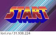 Купить «Animation of arcade game start», видеоролик № 31938224, снято 24 мая 2019 г. (c) Wavebreak Media / Фотобанк Лори