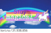 Купить «Stay Magical banner with unicorn in rainbow», видеоролик № 31938856, снято 24 мая 2019 г. (c) Wavebreak Media / Фотобанк Лори