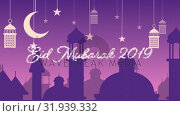 Купить «Glittery Eid Mubarak greeting for 2019 with mosques and lanterns with moon and stars», видеоролик № 31939332, снято 22 мая 2019 г. (c) Wavebreak Media / Фотобанк Лори