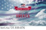 Купить «United States of America, Independent text in banner with flag and the sky», видеоролик № 31939876, снято 24 мая 2019 г. (c) Wavebreak Media / Фотобанк Лори