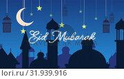 Купить «Glittery Eid Mubarak greeting with mosques and lanterns with moon and stars», видеоролик № 31939916, снято 22 мая 2019 г. (c) Wavebreak Media / Фотобанк Лори