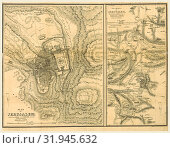 Купить «Map of Jerusalem, Biblical Researches in Palestine, Mount Sinai, and Arabia Petra. A journal of travels in the year 1838, by E. Robinson and E. Smith, 19th century engraving», фото № 31945632, снято 7 августа 2014 г. (c) age Fotostock / Фотобанк Лори