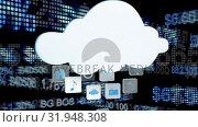 Купить «Cloud storage absorbing data», видеоролик № 31948308, снято 24 мая 2019 г. (c) Wavebreak Media / Фотобанк Лори