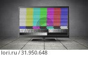 Купить «Flat screen television with a blank channel», видеоролик № 31950648, снято 24 мая 2019 г. (c) Wavebreak Media / Фотобанк Лори