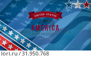 Купить «United States of America, Independent since 1776 text in banner and flag», видеоролик № 31950768, снято 24 мая 2019 г. (c) Wavebreak Media / Фотобанк Лори